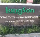TRIỂN KHAI KHO ĐIỀU LONG SƠN